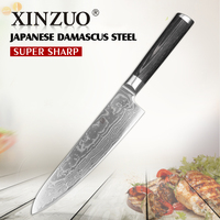2014 HOT 73 Layers 5 Pcs Chef Knife Japanese VG10 Damascus Stainless Steel Kitchen Knife Set