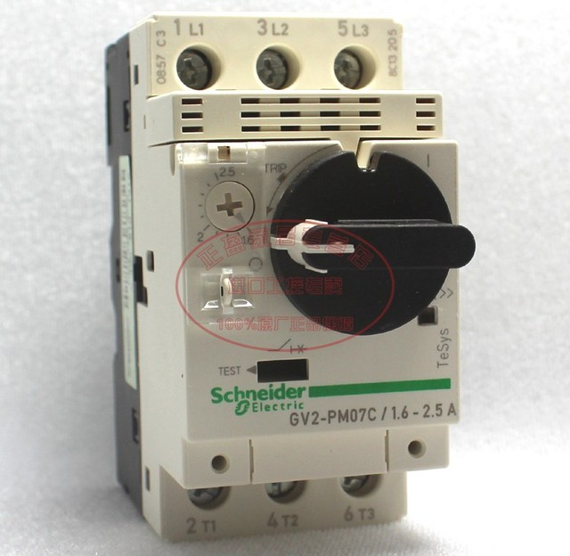 GV2PM07C 1.6 2.5 Amp AC Motor Starter Schneider Electric -in Circuit ...