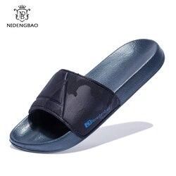 Qualidade da marca chinelos homens sapatos de banheiro plana flip flops luz ao ar livre sandálias praia sapatos tamanho grande 48 superfície camuflagem escura