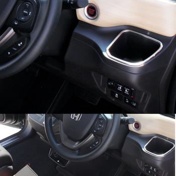 2 sztuk SUS304 ze stali nierdzewnej uchwyt na kubek do picia pierścień wykończenia akcesoria samochodowe obudowa stylizacyjna dla Honda freed GB5 6 7 8 2016 tanie i dobre opinie Gold Extend Drinking Cup Holder Ring Trim For Honda freed GB5 6 7 8 2016 interior decoration car