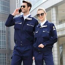 Рабочие комплекты одежды для мужчин и женщин, спецодежда унисекс, костюмы весна-осень, куртки с длинными рукавами и штаны, Заводская Рабочая форма для ремонта