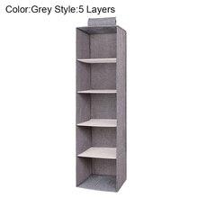 Ящики висящие полки органайзер для гардероба коробка для хранения Обувь Одежда для спальни HYD88