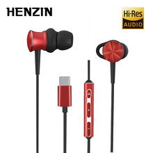 HENZIN USB Type C Earphone Hi-Fi Digital 3D Audio Earbuds For Samsung S8 Note 8 Type-c USB In-Ear for Xiaomi mi5 mi6 Huawei P10(China)