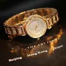 Luxury brand ladies watch gold casual waterproof outdoor Diamond stainless steel Quartz watch women clock bayan saat reloj mujer полотенцесушитель водяной 320x650 сунержа high tech model g 00 4051 3265