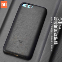Xiaomi Mi6 Case Original Luxury PU Leather Back Cover Case For Xiaomi Mi6 Mi 6