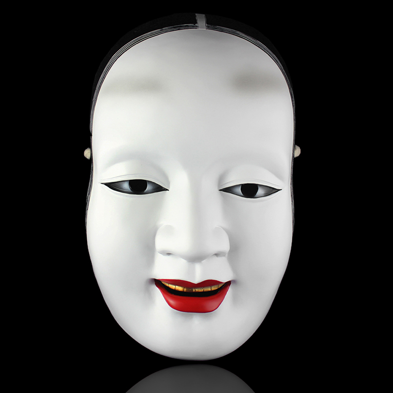 Noh masque japonais Nogaku Wakaonna danse Performances fête Halloween carnaval décoration Collection visage complet blanc