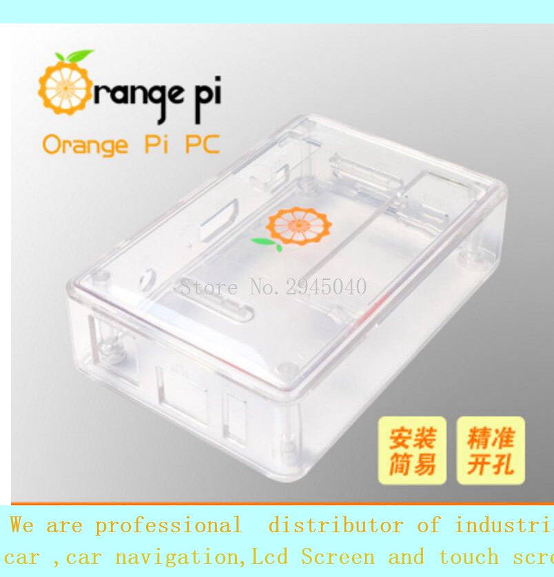 Free shipping Orange PI PC/pc2 transparent protective shell box raspberries pie ...