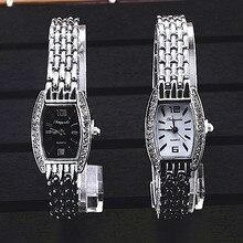 Silver Bracelet Women's Watches Luxury Rhinestone Ladies