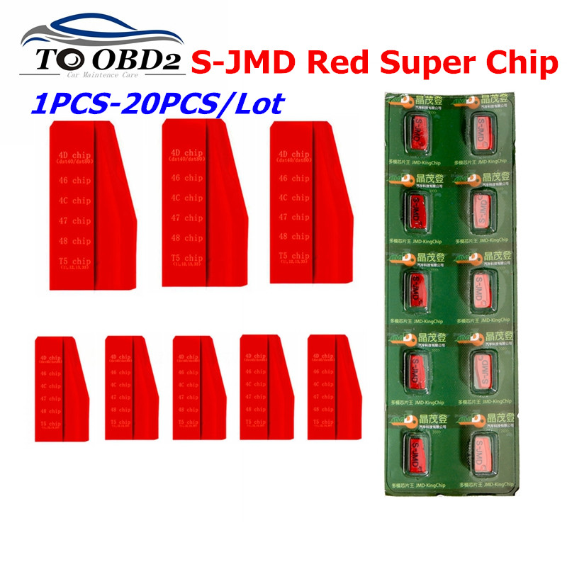 1-50PCS/Lot Original JMD King Chip JMD Handy Baby Key Copier JMD Chip For CBAY Clone 4647/48/T5/4C/4D/G Chip Best Price JMD Chip