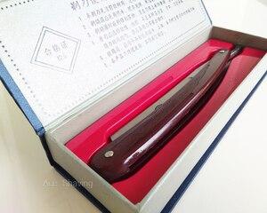 Image 1 - זהב דולר 200 פחמן פלדת להב גילוח ישר תער איש פנים זקן הסרת סכין