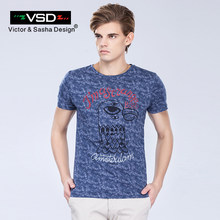 VSD 2017 Fashion Male T Shirt Slim Fit Summer Short Sleeve O Neck Men's Clothing Cotton Masculina Homme Stretch Vintage Tees 740(China)