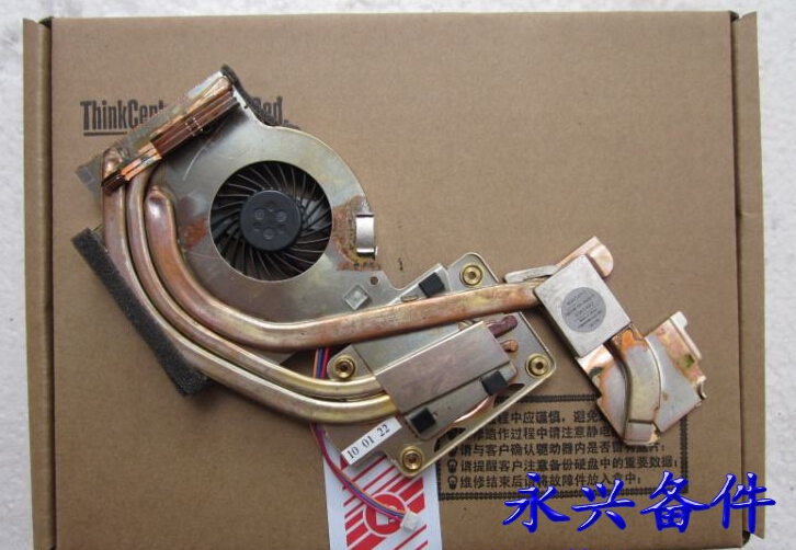 New original Lenovo ThinkPad W500 T500 cooling fan Independent Graphics card machine heatsink 45N5492 45N5493 copper plating video display graphics card cooling fan w heatsink golden translucent