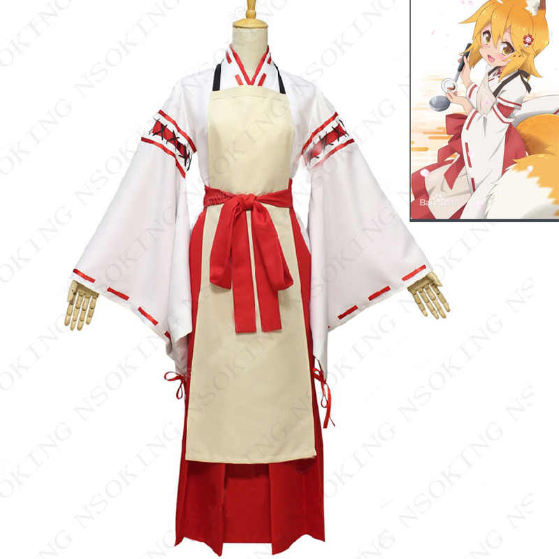 Аниме Sewayaki Kitsune no Senko-san The Helpful Fox Senko san Косплей Костюм на заказ