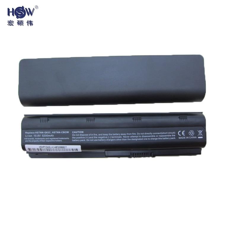 Akumulator do laptopa HPW do akumulatorów HP Pavilion G4 G6 G7 - Akcesoria do laptopów - Zdjęcie 2