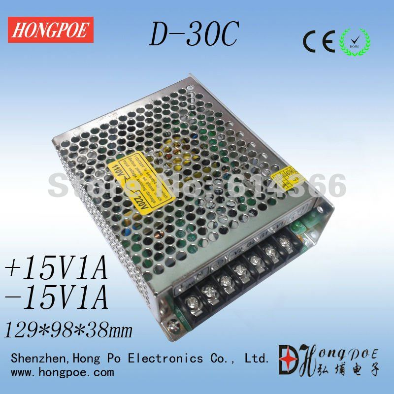 Output Voltage +15V -15V AC-DC Free Shipping D-30C 30W Dual Output Switching power supply 15V1A  -15V1A nc dc dc dc adjustable voltage regulator module integrated voltage meter 8a voltage stabilized power supply