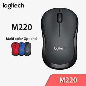 Image 1 - لوجيتك M220 ماوس لاسلكي صامت ماوس مع 2.4GHz عالية الجودة البصرية مريح ماوس ألعاب الكمبيوتر لماك OS/نافذة 10/8/7