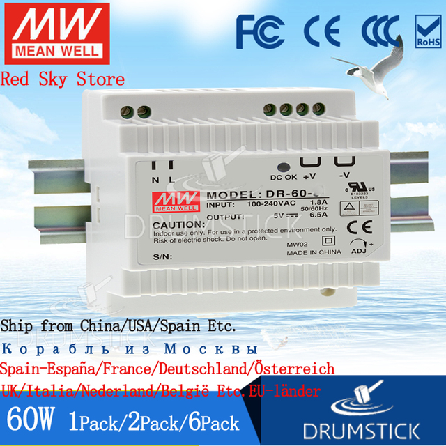 (3.28) Meanwell 60W Industrial DIN Rail Power Supply HDR-60-24V/5/12/15/48 1.25/2.5A 4/4.5/6.5A thin 91% high efficiency DR/MDR