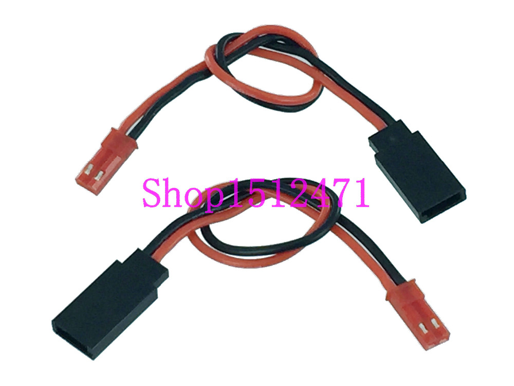 2pcs JR Futaba Servo Female To JST Male Charge Cable For RC Battery