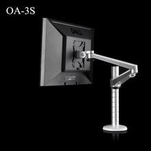 높이 13 27 인치 LCD LED TV 마운트 OA 3S 모니터 홀더 팔 브래킷 360 학위 회전 컴퓨터 모니터 스탠드