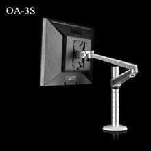 ارتفاع قابل للتعديل 13 27 مؤشر LED LCD بالبوصة حامل تليفزيون OA 3S حامل مراقب الذراع قوس 360 درجة تدوير حامل شاشة الكمبيوتر