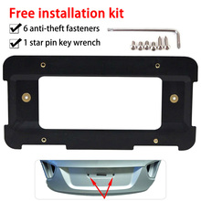 Durable Car Rear License Plate Base Mount Frame Holder With Screws & Wrench Kit For BMW