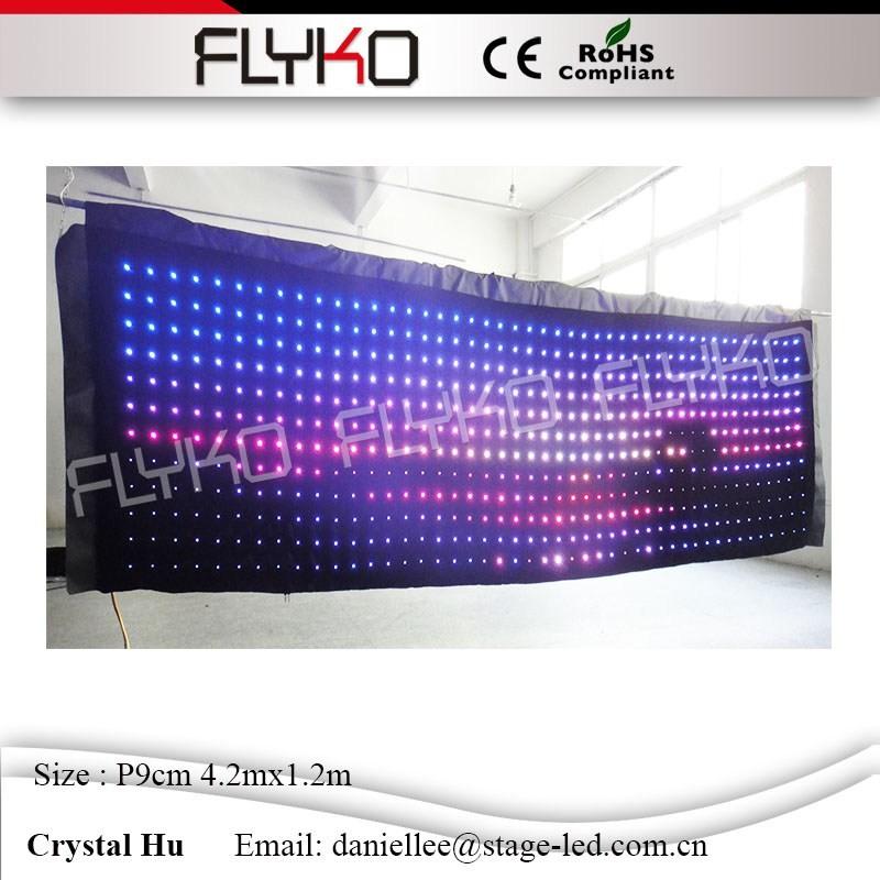 LED video curtain006