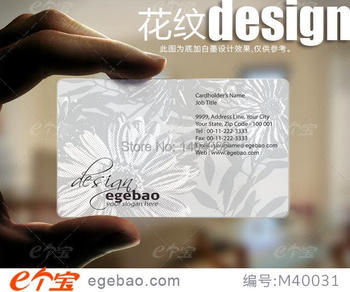 free design Custom exquisite business cards visit card printing Thickness 0.38mm transparent PVC Business Card  printing NO.2062