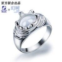 Ice Fantazja China kostium fantasy dramat oficjalny produkt 925 sterling srebrny pierścień