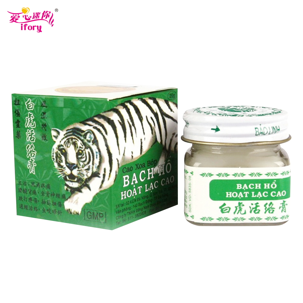IFORY 1Pcs Vietnam 20g White Tiger Balm for Headache Toothache Stomach Ache Relief Baume Tiger Active Cream 5pcs relief headache red tiger head menthol balm refreshing vietnam gold tower tiger balm q3