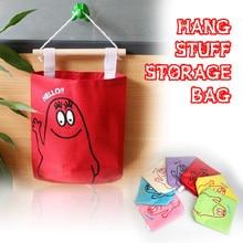 1 шт. новая милая подвесная сумка для хранения, настенная подвесная сумка для хранения, декоративный органайзер для хранения вещей, случайный цвет