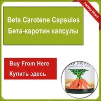 Beta Carotene Improve Eyesight Antioxidant For Body Relaxation