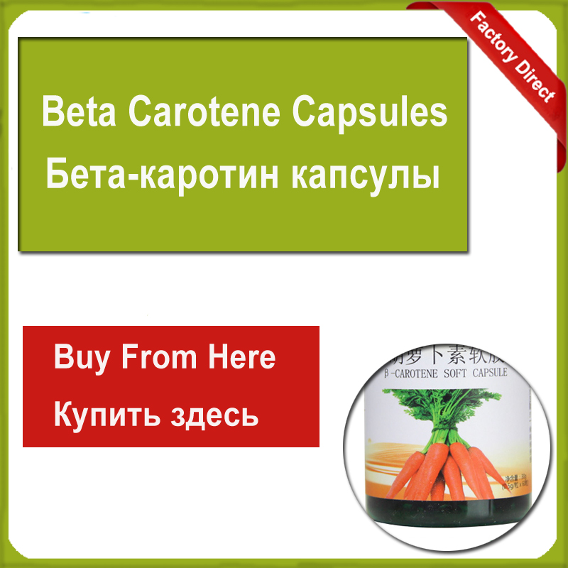 Beta Carotene Improve Eyesight Antioxidant For Body Relaxation 3pcs np f970 np f960 np f970 f960 7 2v 7200mah batteries lcd quick charger for sony hvr hd1000 hvr hd1000e hvr v1j battery