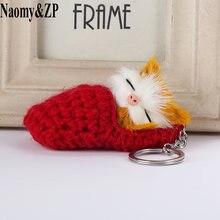 Naomy и zp спальный кота Помпона брелки для ключей женщин девушек