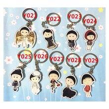 9pcs/set Anime sakura momoko Fashion Styles Keychains Pendant llavero Portachiavi Keychain Backpack Key Holder Keychain