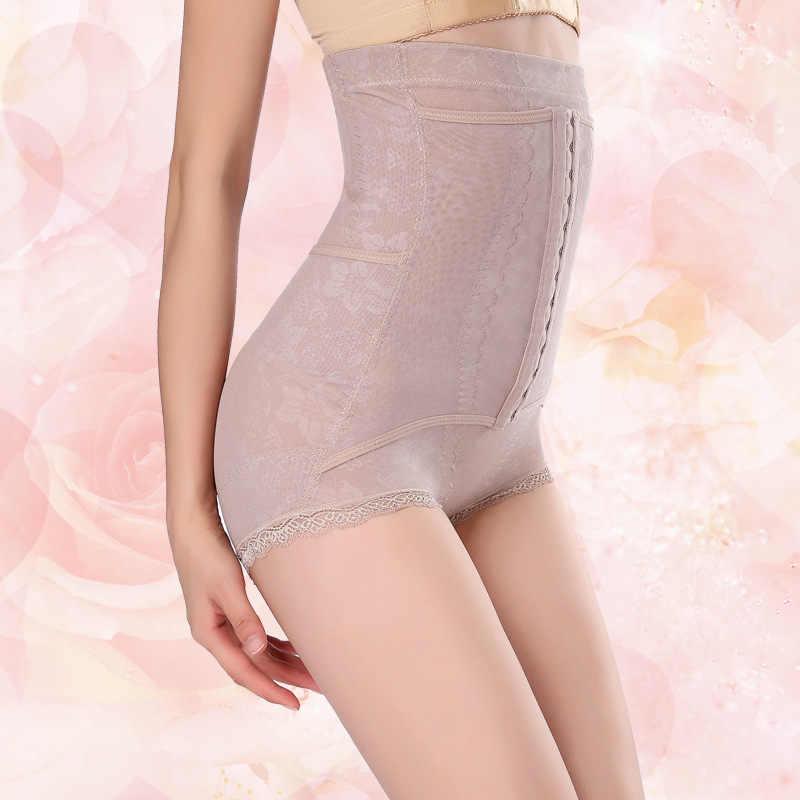 ZYSK женский корректирующий пояс женские трусики с завышенной талией утягивающий корсет для похудения нижнее белье брюки управления