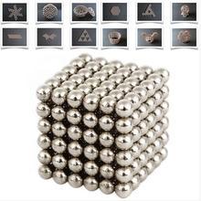 Мульти-литье магический неодимовые серебристый куб образования магнитные мячи шарики цвет игрушки