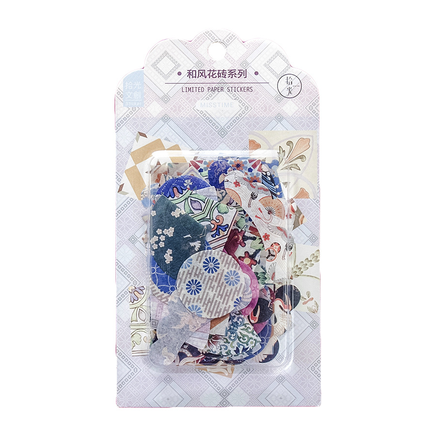 Купить с кэшбэком 1pack Blister Packing Bronzing Fantasy Forest Series Decoration Stickers DIY Diary Scrapbooking Planner Label Sticker