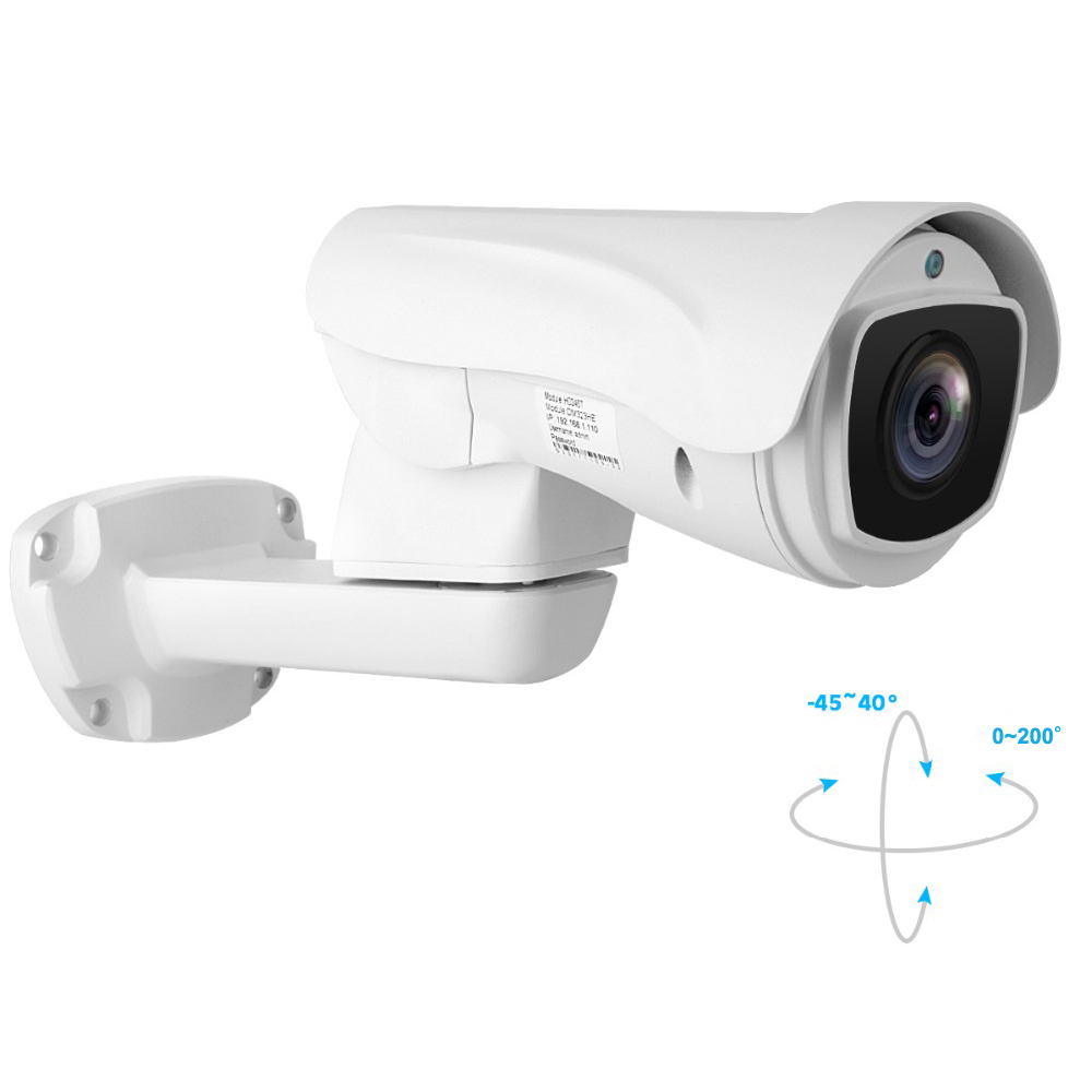 New arrival Onvif 1080P Security IP camera font b Outdoor b font 1080P SONY IMX323 10X