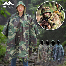 Dual Function Outdoor Poncho Maple Leaf Camouflage Rain Poncho Camping Tour Rainwear Waterproof Rain Cover Raincoat