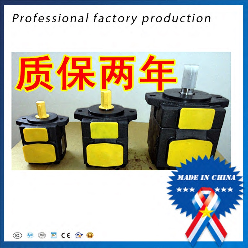 цена на free shipping Hydraulic pressure vane pump pressure pumps PV2R1 Series
