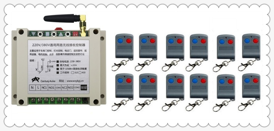 2017 New AC220V 250V 380V 30A RF 2CH RF Remote Control Switch System 12X Transmitter + 1 X Receiver 2ch relay smart home z wave