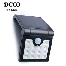 DCOO Solar Fold Lamp 14/42/58LEDs Outdoor Motion Sensor Foldable Garden IP65 Waterproof Security Wireless Portable Lights