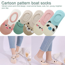Women Animal Cartoon Pattern Socks Candy Color Small Boat Sock Suit for Summer Breathable Casual Girls Funny Invisible