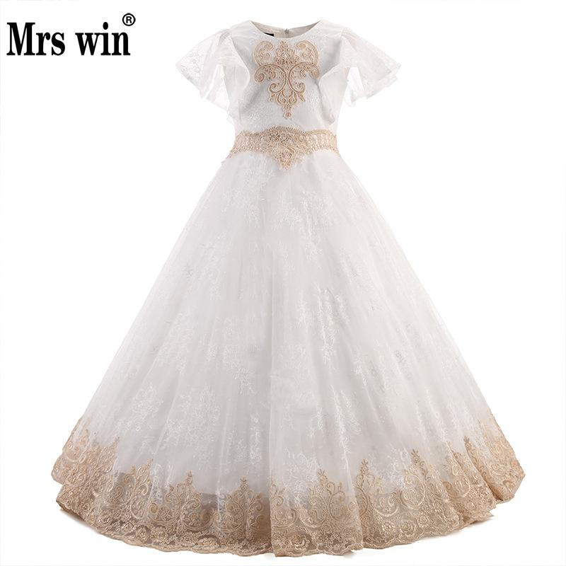 2018 New Flower Girl Dresses Gold For Weddings Lace Elegant Nobe Fille Enfant Mariage De Soiree First Comunion Dresses For Girls