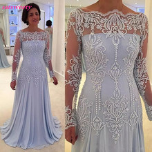 9e7acd8935b 2019 Vintage Long Sleeves Mother of Bride Groom Dresses Off Shoulders Lace  Embroidery Beaded Elegant Mother
