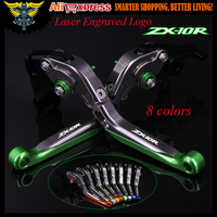 Green Titanium CNC Adjustable Motorcycle Brake Clutch Levers For Kawasaki ZX10R 2006 2015 2008 2009 2010