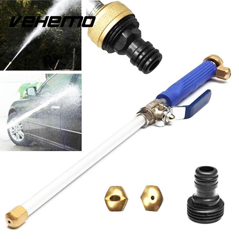 Vehemo 465mm Aluminium High Pressure Car Washer Spray Cleaner Garden Watering Nozzle Water Jet Gun Hose