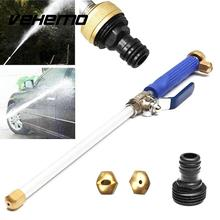 Vehemo 465mm Aluminium High Pressure Car Washer Spray Cleaner Garden Watering Nozzle Water Jet Gun Hose Wand Cleaning Tool