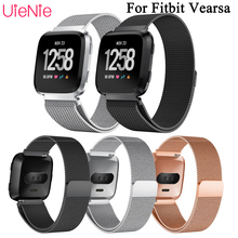 Tonbux milanese loop wrist band strap replacement For Fitbit Versa smart watch bracelet watchband accessories milanese loop strap for fitbit blaze watch band stailess steel bracelet for fitbit smart watch accessories frame