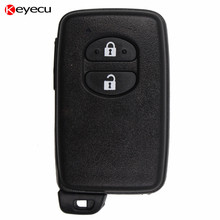 Keyecu 2 Button New Replacement Smart Remote Key Shell Case Cover for Toyota Avalon Camry RAV4